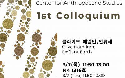 1st Colloquium