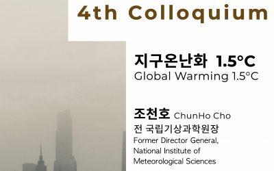 4th Colloquium