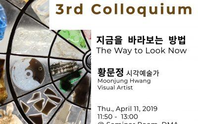 3rd Colloquium
