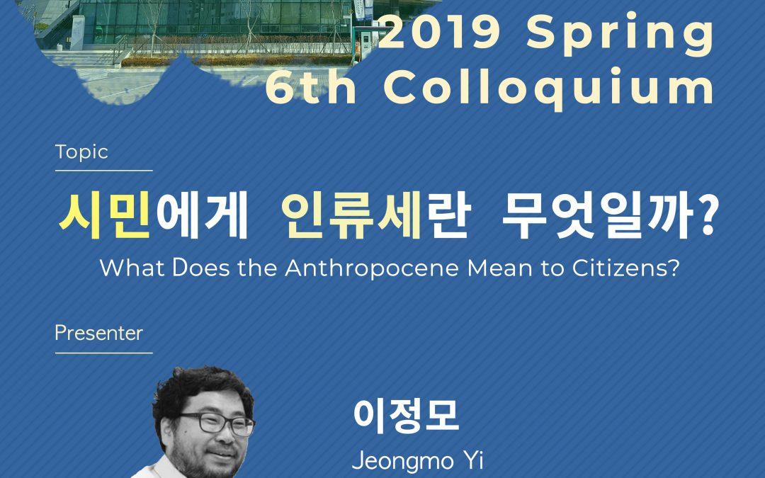 6th Colloquium