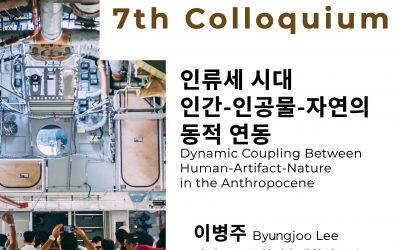7th Colloquium