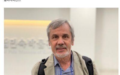 """""""지구는 되돌릴 수 없는 임계폭풍을 눈 앞에 두고 있다"""" (Will Steffen interview  @Donga Science)"""