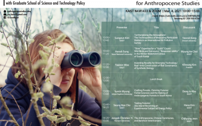 Graduate Student Workshop for Anthropocene Studies